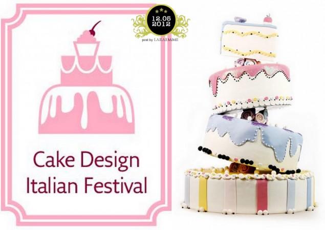 Cake Design Milano Festival : torta di nozze ? LARAEMME PHOTOGRAPHY